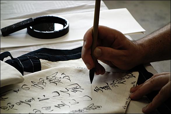 Calligraphie d'un rakusu - maitre Ryurin