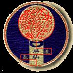 Kosen Sangha